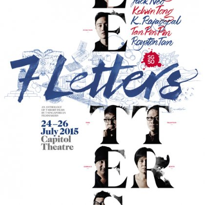 7 Letters Official Poster