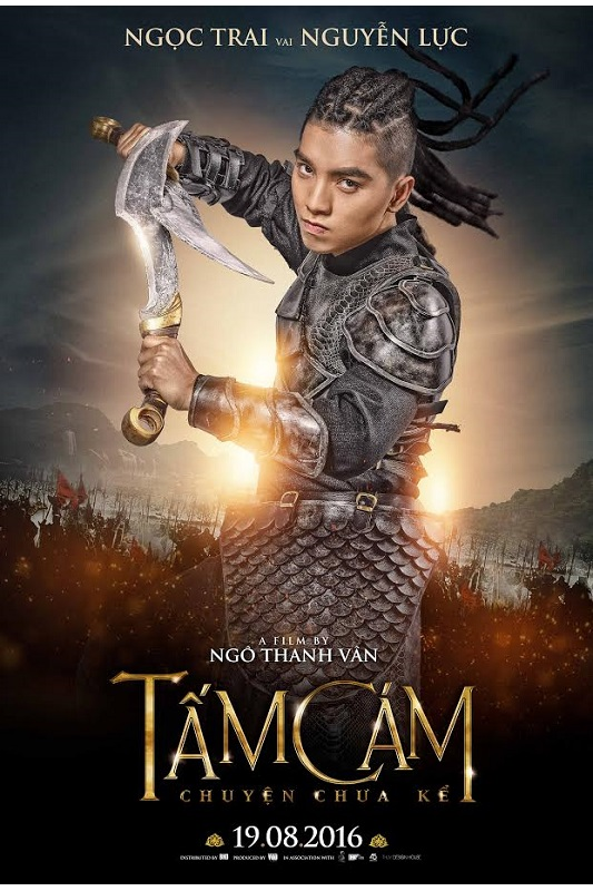 Tam Cam – The Untold Story
