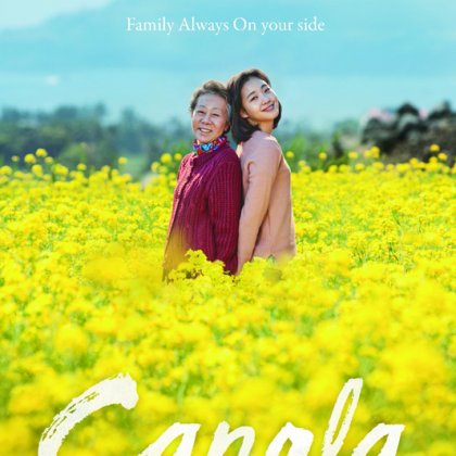 canola_eng.poster