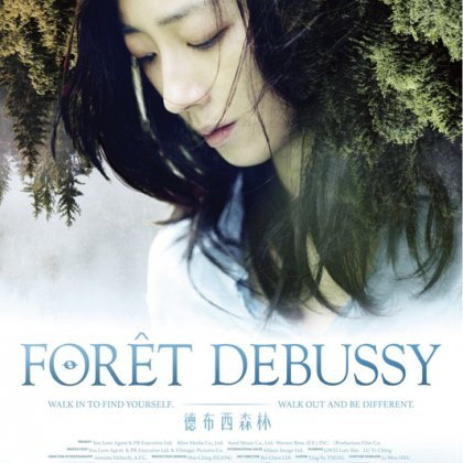 Foret Debussy Poster