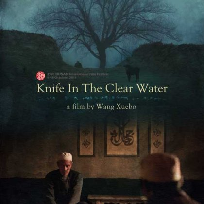 Poster - Knife in the Clear Water