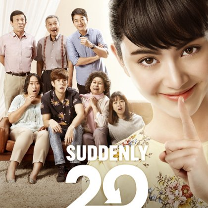 Suddenly 20_Main Poster_Int'l