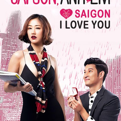saigon i love you poster